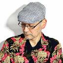 ハンチング メンズ 春夏 チェック 帽子 リネン100% カシュケット インポート ハット 麻 チェック柄 ハンチング帽 紳士 ハンチングキャップ 大きいサイズ ポーランド製 style 1618 型