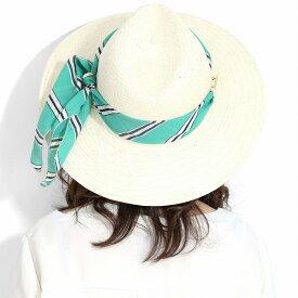 レディース ストローハット スカーフ付き MAISON Birth ラフィアハット ワイドブリム ハット 日焼け対策 メゾンバース つば広 帽子 春 夏 リゾートコーデ 56cm 57cm 58cm きれいめ 麦わら帽子 取り外し可能 スカーフ ストライプ柄 / グリーン [ straw hat ][ wide-brim hat ]