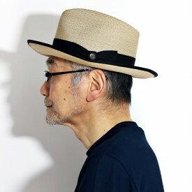 STETSON 春 夏 麦わら帽子 ストローハット 中折れ 天然草木 HAT 涼しい 帽子 紳士 メンズ 日本製 ステットソン 58cm 60cm / ベージュ [ straw hat ][ fedora hat ]送料無料 男性 プレゼント 父の日 ギフト ラッピング無料