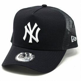 定番 ニューエラ 9FORTY D-Frame Trucker キャップ メンズ NEWERA キャップ メッシュキャップ レディース ニューヨークヤンキース 帽子 ロゴ フリーサイズ 小さいサイズ 54cm 55cm 56cm 57cm 58cm 59cm 60cm サイズ調節 / 紺 ネイビー[ baseball cap ]プレゼント 帽子