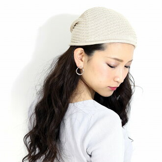 It is gift present present gift packing for free in the concealment of concealment of lady's light weight silk disheveled hair while sleeping origin hiding white hair hat beige [turban] [hair band] Mother's Day which a hall garment in 60s in 70s is thin