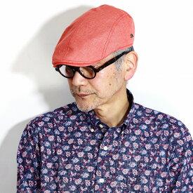 リネン100% ハンチング メンズ UV40+ Gottmann 春 夏 帽子 日焼け対策 アウトドア ゴットマン 麻 大きいサイズ 57cm 58cm 60cm 62cm 64cm シンプル 無地 UVプロテクト アイビーキャップ オレンジ [ ivy cap ] 父の日 ギフト プレゼント 帽子通販 男性 プレゼント