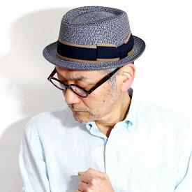 ポークパイハット ストローハット イタリア製 帽子 GALLIANO SORBATTI ペーパーブレード 春 夏 メンズ ミックスカラー ブレードハット 麦わら帽子 レディース 55.5cm-58.5cm / グログランリボン 紺 ネイビー [ straw hat ] [ pork-pie hat ] 父の日 ギフト