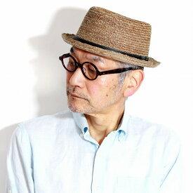 イタリア製 ラフィアブレード ポークパイハット 春 夏 帽子 麦わら帽子 革ベルト ラフィア ストローハット メンズ 帽子 ガリアーノソルバッティ ハット ブラウン 茶 [ straw hat ] [ pork-pie hat ] 父の日 ギフト プレゼント ギフト包装無料