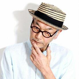 【お得なクーポン配布中】 ポークパイハット 春 夏 GALLIANO SORBATTI イタリア製 帽子 ストローハット レディース ラフィア ブレード ガリアーノソルバッティ メンズ ハット 麦わら帽子 ナチュラル [ straw hat ] [ pork-pie hat ] 父の日 ギフト プレゼント