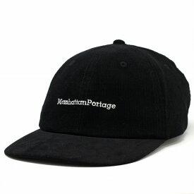 マンハッタンポーテージ Manhattan Portage キャップ コーデュロイ メンズ オールシーズン ロゴキャップ マンハッタンポーテージレディース ミジンコール 細いコーデュロイ 帽子 黒 ブラック [ cap ] リンクコーデ 小物 帽子プレゼント ギフト ラッピング無料