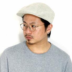 麻100% ハンチング 春 夏 メンズ ニューヨークハット 帽子 シンプル ナチュラル 爽やか ハンチング帽 紳士 リネン ベージュ レディース ハンチングキャップ 麻素材 NEW YORK HAT 1900 ベースボールハンチング オートミール [ ivy cap ]