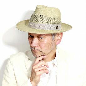 ワイドブリム レース入り パナマハット トキヤ草 メンズ CHRISTYS' LONDON 帽子 高級 中折れハット 春 夏 クリスティーズ 麦わら帽子 ストローハット イギリス製 カーキ [ panama hat ] [ wide-brim hat ] 父の日 ギフト プレゼント 紳士帽子 40代 50代 60代 70代