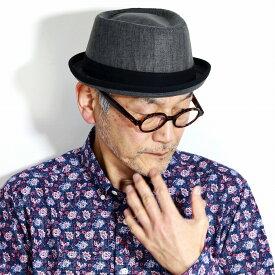 ハット ダイアモンド型 ヘンプ コットン 夏 帽子 ショートブリム 小つば ルーベン サマーハット メンズ ヘンプ コットン RUBEN メンズ 黒 ブラック [ hat ] ギフト 誕生日 プレゼント 帽子 包装 ラッピング無料