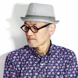 ルーベン ハット ダイアモンド型 ヘンプ コットン 夏 帽子 ショートブリム 小つば RUBEN メンズ グレー [ hat ] ギフト 誕生日 プレゼント 帽子 包装 ラッピング無料