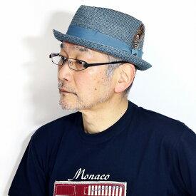 ストローハット 羽根付き 帽子 メンズ 春 夏 ステイシー アダムス 麦わら帽子 ダイヤモンド型 ハット 紳士 アメリカ インポート ブランド 中折れハット STACY ADAMS BRIGHTON ペーパーブレード M L XL / ブルー シーグラス [ straw hat ] [ fedora hat ]
