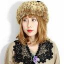 飛行帽 ヒョウ柄 ツイード フェイクファー 日本製 レオパード 帽子 レディース 秋冬 Barairo no Boushi バラ色の帽子 …