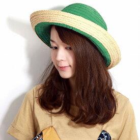 ハット つば広 レディース 帽子 UVカット 紫外線カット リゾート ラフィアハット SCALA ドーフマン スカラ グリーン 女性用 小物 プレゼント ギフト リゾート 上品 母の日 送料無料 ギフト プレゼント 包装