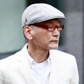 ハンチング帽 日本製 ブランド REGALIS ストライプ柄 イタリア生地 ハンチング メンズ 春 夏 レガリス 紳士 帽子 ハンカチ付き グレー [ ivy cap ] 父の日 ギフト プレゼント 贈り物