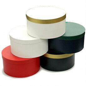 ハットボックス 丸箱 帽子保管箱 ハットケース ギフトボックス 帽子 収納 33cmサイズ 帽子用ボックス 選べる5色 [ hat box ]ブライダル 披露宴 パーティー party 結婚式