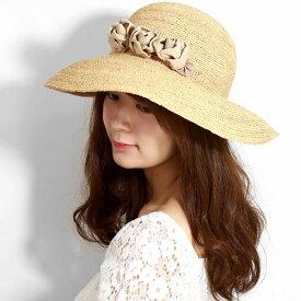 バラ色の帽子 つば広ハット レディース ストローハット 日よけ ばら色の帽子 麦わら帽子 紫外線対策 夏 ラフィア ハット 日本製 帽子 涼しい こまあみ巻きバラクロシェ 花モチーフ バラ ベージュ [ straw hat ] 女性 誕生日 プレゼント 母の日 敬老の日 ギフト