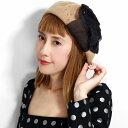 ベレー帽 秋冬 レディース 可愛い 帽子 シルク 飾り ベレー 毛100% バラ色の帽子 日本製 シルクオーガンジーベレー Ba…