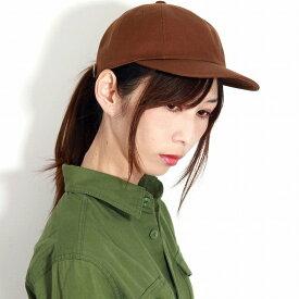 日本製 CAP キャップ レディース ラカル 8パネルキャップ racal キャップ 帽子 メンズ キャップ メンズ コットンツイル レディース ナチュラル サイズ調節可能 スタンダード 牛革 / 茶 ブラウン[ cap ]