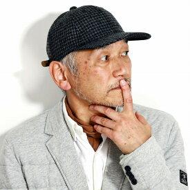 ハウンドトゥース柄 ツイード キャップ ブランド ステットソン ウォッシャブルツイード 千鳥格子 STETSON 帽子 日本製 秋 冬 メンズ チャコールグレー[ cap ]男性 プレゼント 帽子通販 父の日 贈り物 ラッピング無料