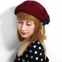 ベレー帽 レディース ドレープベレー バラ色の帽子 可愛い帽子 秋冬 Barairo no Boushi 送料無料 帽子 エレガント ド…