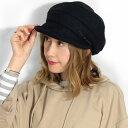 キャスケット スライバーニット 暖かい 帽子 秋冬 レディース キャス 黒 リバーシブル piece de lucile ピエスドリュシル Ron 可愛い 帽子 北欧系 日本製 婦人用 / ブラック