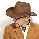 カウボーイハット つば 変形 帽子 大きいサイズ ウエスタンハット レザー フェイクレザー 帽子 ブラウン アウトドア キャンプ 冬 ハット メンズ つば広 ハット メンズ カウボーイ ヴィンテージ ハット キャンプ 茶色 [ cowboy hat ]