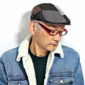 ハンチング パッチワーク 帽子 メンズ 渋い プレゼント ミラショーン ハンチング メンズ 帽子 茶色 アイビーキャップ メンズ ギフト包装 ブラウン [ ivy cap ] 帽子 男性 40代 50代 60代 誕生日 プレゼント 父の日 ギフト 送料無料