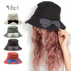 ハット レディース つば広 春夏 紫外線対策 バラ色の帽子 ウォッシャブルクロシェ クロッシェハット リボン ストライプ [ hat ] 送料無料 お洒落 小物 Barairo no Boushi