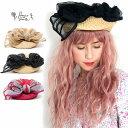 トーク帽 夏用 帽子 バラ色の帽子 トークハット レディース 麦わら帽子 可愛い ウエディング 小物 ヘアアクセサリー …