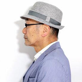 ハット ブランド アルペンハット ミラショーン 春 夏 帽子 紳士 春夏 milaschon グレー 50代 60代 70代 日本製 Sサイズ Mサイズ Lサイズ LLサイズ [ alpine hat ] ギフト プレゼント 父の日 贈り物 ギフト包装