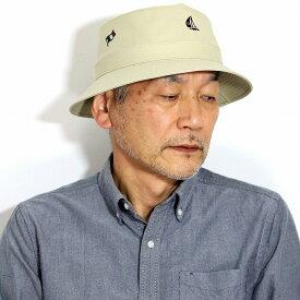 サハリハット メンズ ミニロゴ 春夏 ハット メンズ SINACOVA マリン サファリハット メンズ 綿100 コットン シナコバ ブランド 帽子 上品なマリンサファリハット ライトベージュ [ bucket hat ] 父の日 ギフト プレゼント