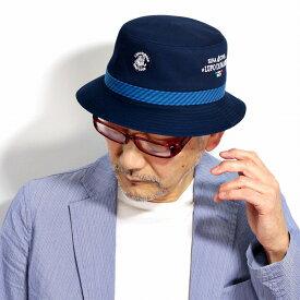 ハット メンズ 春夏 サファリハット 日本製 SINACOVA マリン 綿100% コットン シナコバ ブランド 紳士ハット 比較的つばをミニマムに設定したスタイリングしやすいバケットハット ネイビー [ bucket hat ] マリンテイスト ブリムハット 帽子 メンズ ブランド