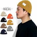ニット帽 メンズ ラカル コットン 麻 racal ニットワッチ 夏用 ショートワッチ 帽子 メンズ 日本製 ニットキャップ ニ…