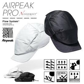 [全品10%OFFクーポン] Airpeak キャップ ナノフロントモデル 2020年 帽子 ランニング キャップ メッシュ エアピーク プロ Airpeak PRO Nanofront model 2020 通気性 遮熱 UV スポーツウェア メンズ レディース UV ジョギング ブラック / ホワイト [ running cap ]