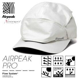 エアピーク 2020年 2021年 モデル キャップ ランニング ( Airpeak pro ナノフロント ハイスペックモデル ) UPF50+ 通気性抜群 蒸れない 帽子 白 スポーツウェア キャップ メンズ レディース UV ホワイト [ running cap ] プレゼント 誕生日 ギフト ラッピング無料 帽子