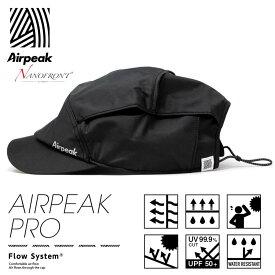 [全品10%OFFクーポン] キャップ ランニング ( Airpeak pro ナノフロント ハイスペックモデル ) エアピーク 2020年モデル キャップ UPF50+ 通気性抜群 蒸れない スポーツウェア メンズ レディース UV ブラック [ running cap ] プレゼント 誕生日 ギフト ラッピング無料 帽子