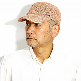 ダックス キャップ メンズ 夏 DAKS 帽子 涼しい 綿ロードギマ 綿 麻 擬麻 大きいサイズ 夏の帽子 蒸れない キャップ 冷感 通気性 シャリ感 紳士帽子 日本製 ひんやり 帽子 汗かき ブランド帽子 野球帽 英国ブランド 50代 60代 70代 ファッション オレンジ[ cap ]