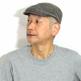 ハンチング メンズ 大きいサイズ 涼しい 帽子 春夏 紳士用 ハンチング帽 麻混 ステットソン ブランド STETSON 父の日 プレゼント おススメ ベージュ[ ivy cap ]男性 プレゼント 帽子通販