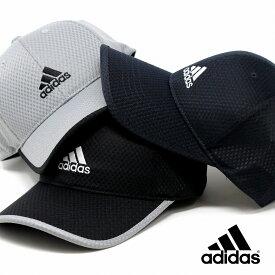 キャップ 通販 メンズ adidas 帽子 メッシュ 涼しい アディダス 春 夏 ベースボールキャップ 吸汗速乾 スポーツ フリーサイズ サイズ調節可能 [ baseball cap ]父の日 プレゼント adidas 帽子 通販 誕生日 ギフト ラッピング無料