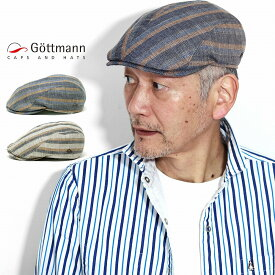 [全品10%OFFクーポン] ハンチング帽 メンズ ストライプ 帽子 春夏 麻 綿 涼しい ハンチング メンズ ストライプ柄 夏 大きいサイズ 57cm 59cm 61cm Gottmann jackson ハンチング メッシュ ゴットマン ハンチング帽子 紳士 ベージュ ネイビー [ ivy cap ]