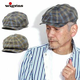 メンズ ハンチング 大きいサイズ チェック柄 ブランド帽子 高級 キャスケット チェック 麻 ツイード MAGEE ドニゴールツイード ブランド生地 リネンツイード デニムブルー キャメル[ ivy cap ]男性 ギフト お父さん 誕生日 プレゼント ラッピング無料