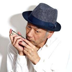 DAKS ダックス ハット ラッセル編み 大きいサイズ メンズ daks 帽子 ラッセル BL型 中折れハット 日よけ 中折れ帽 紳士 シンプル 無地 57cm 59cm 61cm / ネイビー 紺色 [ fedora hat ]男性 ギフト 帽子 誕生日 プレゼント ラッピング無料