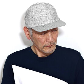 [全品5%OFFクーポン] DAKS ダックス 帽子 ブランド キャップ メンズ 夏 紳士帽子 麻 からみ織り 綿 サッカー生地 ストライプ 帽子 グレー [ cap ] 送料無料 父の日 ギフト 男性 誕生日 プレゼント 帽子通販