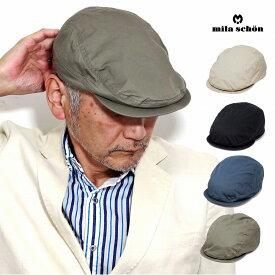 《10%OFFクーポン発行》96時間限定| メンズ ハンチング 無地 コットン ミラショーン ブランド ハンチング帽 ベージュ シンプル 帽子 ブラック アイビーキャップ カーキ ハンチング帽子 ブルー [ ivy cap ] 父の日 ギフト ラッピング包装無料 ミラショーン 帽子通販