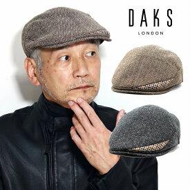 [全品5%OFFクーポン] ハンチング ダックス メンズ ヘリンボーン ハンチング帽 紳士 プレゼント ラッピング アシンメトリー アイビーキャップ ブラック チェック柄 ブラウン [ ivy cap ] 40代 50代 60代 クリスマス ギフト 男性 誕生日 プレゼント 帽子通販