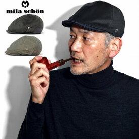 《10%OFFクーポン発行》96時間限定| ハンチング帽 メンズ milaschon 帽子 メンズ 日本製 ベロア ハンチング ヘリンボーン 紳士 ハンチング帽 アイビーキャップ 暖かい帽子 M L / ブラウン チャコール ギフト クリスマス プレゼント ラッピング包装無料 ミラショーン