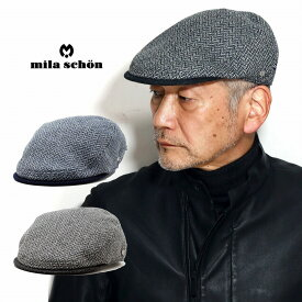 milaschon メンズ ハンチング ヘリンボーン アイビーキャップ 紳士 ハンチング帽 M L LL サイズ調整 帽子 ブルー グレー [ ivy cap ] 父の日 ギフト 送料無料 メール便 クリスマス プレゼントラッピング包装無料 ミラショーン 帽子通販