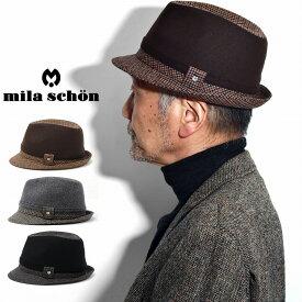 Mila Schon ミラ・ショーン 帽子 メンズ クラブチェック ハット メンズ ハット帽子 中折れハット メンズ ニューレスコー ハット ミラショーン フランネル 秋冬 中折れ帽 帽子 [ fedora ] 送料無料