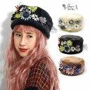 ロシア帽 かわいい 帽子 バラ色の帽子 送料無料 ヘッドドレス ロシアンフラワー20 フェイクファー レディース 秋冬 Ba…