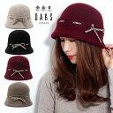 レディース 帽子 送料無料 ハット DAKS バスククロッシェ クロシェハット ミセス ファッション 小物 ダックス ブラン…
